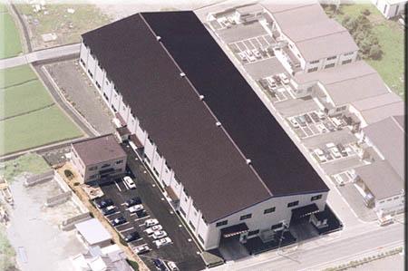 株式会社日栄工業所
