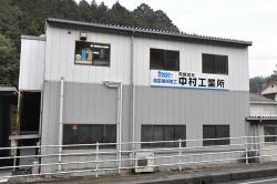 nakamura_photo05